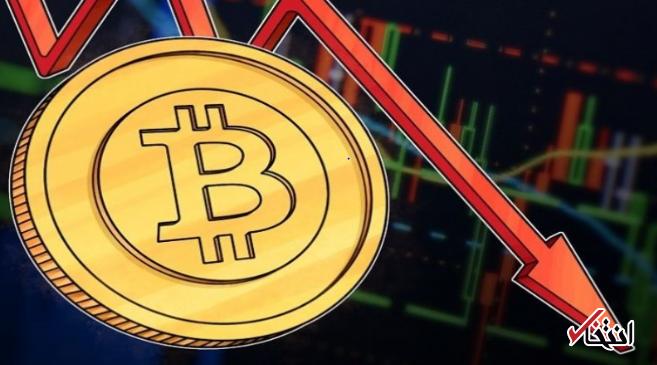 چرا بیت کوین در سراشیبی سقوط افتاده است؟ ، کاهش 25 درصدی ارزش مشهورترین ارز دیجیتال