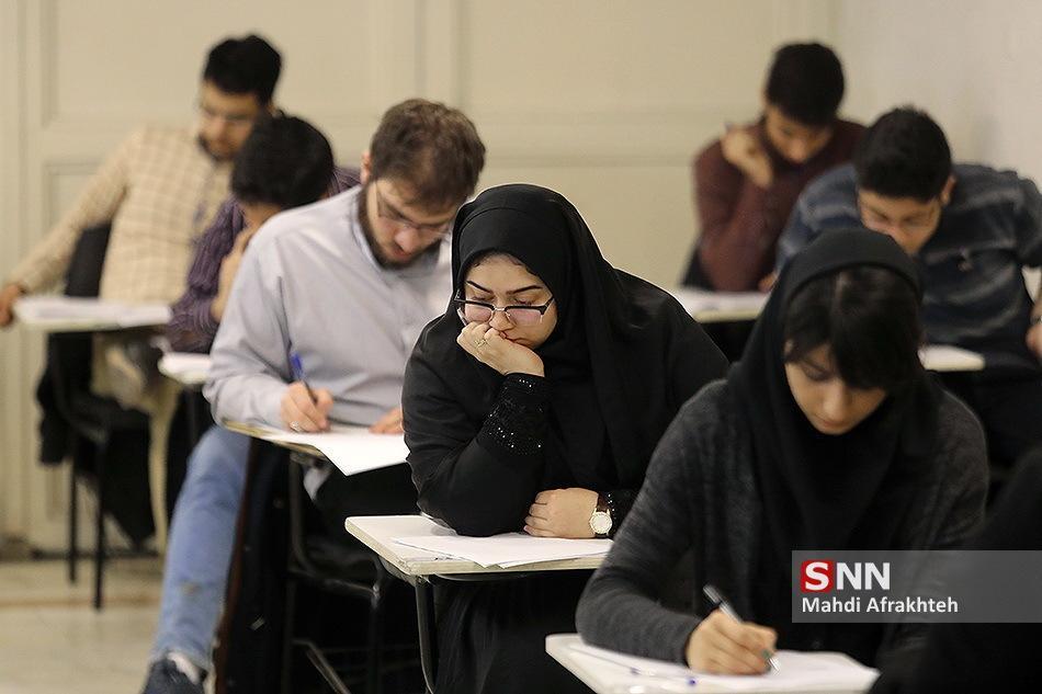 ممنوعیت شرکت مجدد پذیرفته شدگان دوره های روزانه دانشگاه ها در کنکور برداشته شد