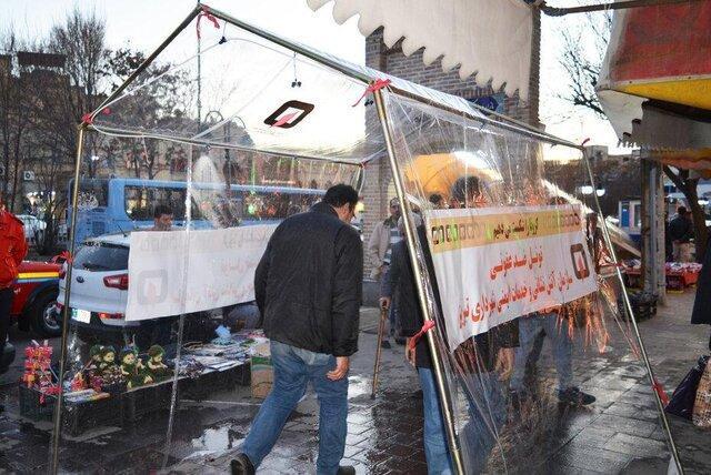 راه اندازی تونل ضدعفونی شهروندی در بازار تبریز