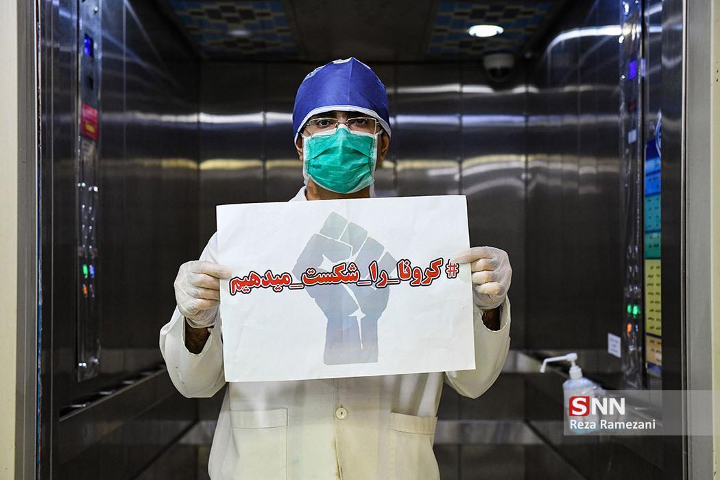 بیمارستان هاى کرمانشاه گندزدایى شدند