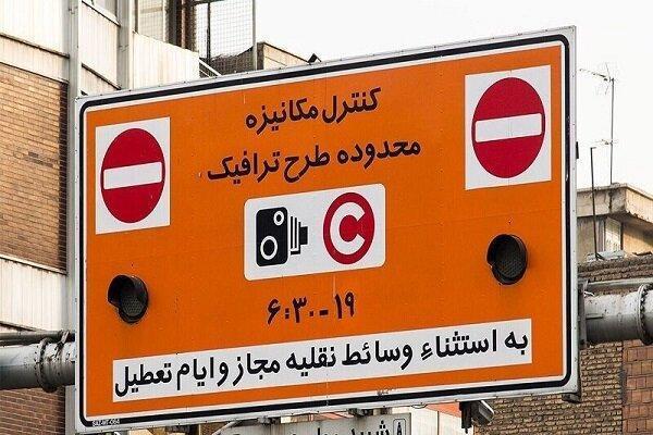 اما و اگرهای اجرای طرح ترافیک در بحران کرونا
