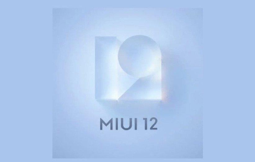 شیائومی از رابط کاربری MIUI 12 رونمایی کرد