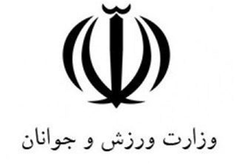 بیانیه وزارت ورزش درباره مصاحبه وزیر بهداشت و درمان