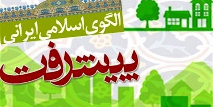 تسهیل ورود کارآفرینان به عرصه های مالی از تدابیر سند الگوی اسلامی ایرانی پیشرفت است