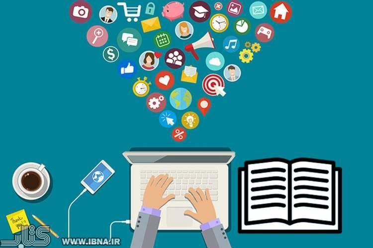 فراوری محتوا در فضای مجازی و احیای بازار کتاب
