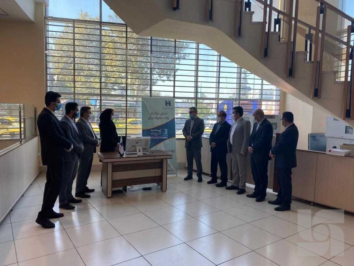 افتتاح میز خدمت بیمه سرمد در شعب بانک صادرات استان مازندران