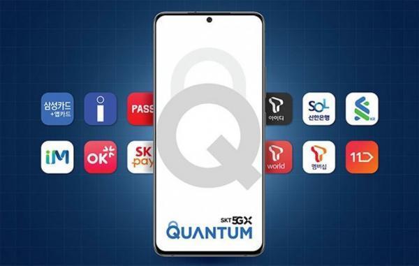سامسونگ گلکسی کوانتوم 2 با پشتیبانی 5G و تراشه QRNG رونمایی شد