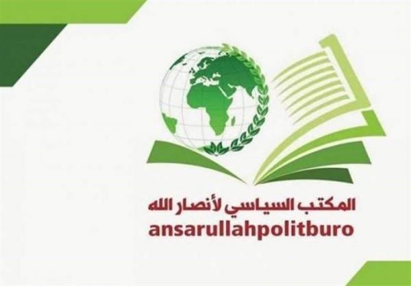 انصارالله: عربستان منتظر واکنشی کوبنده باشد